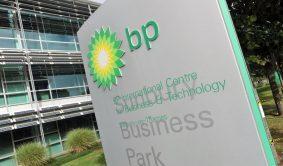 bp-building-2
